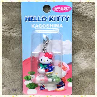HELLO KITTY ハローキティ ファスナーマスコット 鹿児島限定かぶキティ