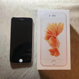 アップル(Apple)のiPhone6s 64GB RoseGold docomo(スマートフォン本体)