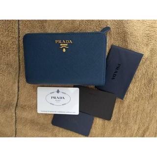 プラダ(PRADA)のプラダ 折り財布(折り財布)