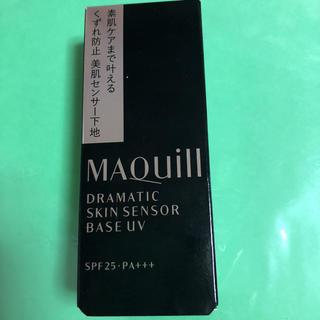 マキアージュ(MAQuillAGE)のマキアージュ ドラマティックスキンセンサーベース UV(化粧下地)