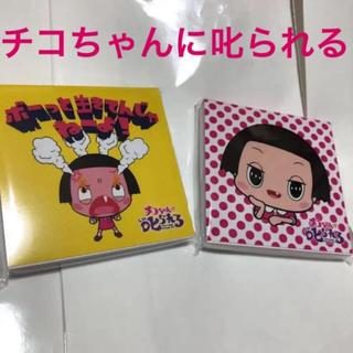 チコちゃんに叱られる ブロックメモ 2種類 イエロー ピンク(キャラクターグッズ)