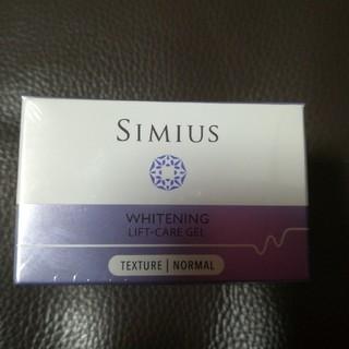 シミウス(オールインワン化粧品)