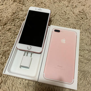 Apple - iPhone7 plus Rose Gold 128GB