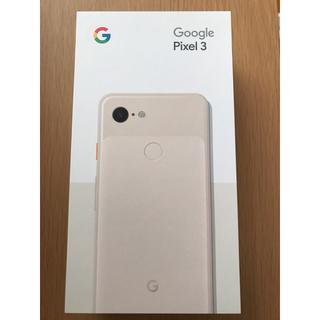 Pixel 3 Not Pink 64GB simフリー(スマートフォン本体)