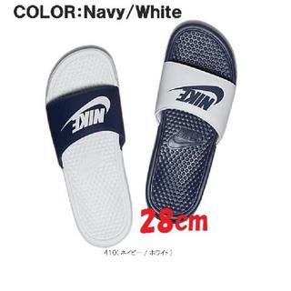 ナイキ(NIKE)の28cm ナイキ ベナッシ ミスマッチ Navy&WHITE(サンダル)