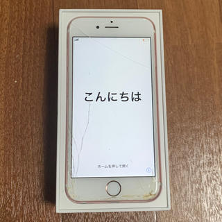 Apple - iPhone 6s Rose Gold 64 GB au