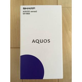 SIMフリー新品未使用 AQUOS sense2 SH-M08 ホワイトシルバー(スマートフォン本体)