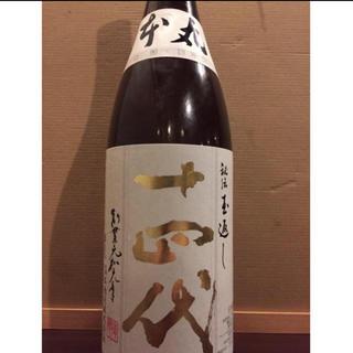 十四代 本丸(日本酒)