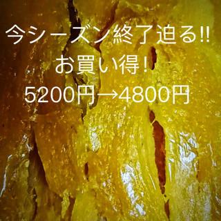 ねっとり甘い干し芋 切甲2kg 紅はるか(乾物)