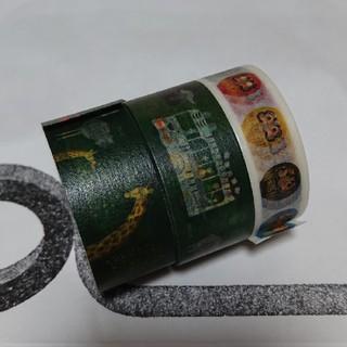エムティー(mt)のmt マスキングテープ 富岡 サファリパーク だるま(テープ/マスキングテープ)