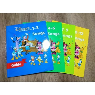 Disney - DWE Songs Guide 4冊セット