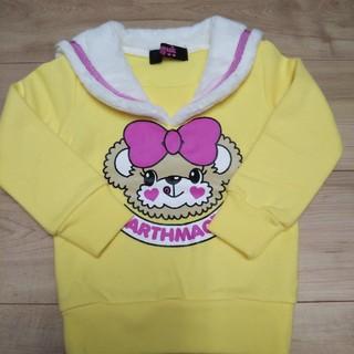 アースマジック(EARTHMAGIC)のアースマジック♡セーラートレーナー100(Tシャツ/カットソー)