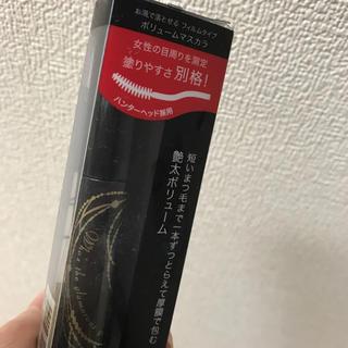 インテグレート(INTEGRATE)の新品未使用 未開封 インテグレート マスカラ 資生堂(マスカラ)