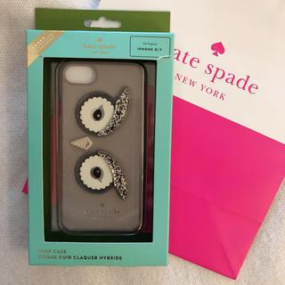 ケイトスペードニューヨーク(kate spade new york)の限定セール 新品 ケイトスペード ふくろう iPhone 7/8 (モバイルケース/カバー)