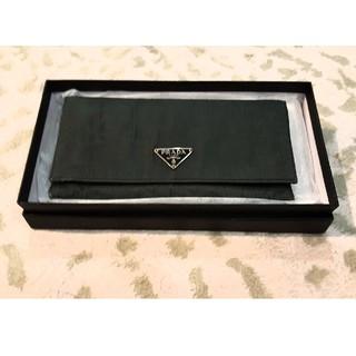 プラダ(PRADA)のPRADA (プラダ) 2つ折り財布(長財布)