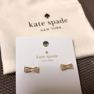 ケイトスペードニューヨーク(kate spade new york)の新品 ケイトスペード  ピアス(ピアス)