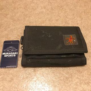 折りたたみ財布 新品 恐竜(折り財布)