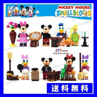 ディズニー Disney LEGO レゴ 互換 ミニフィグ 8体セット(キャラクターグッズ)