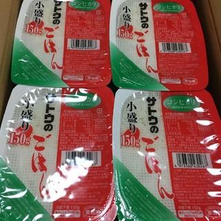 サトウのごはん コシヒカリ150グラム 20個(米/穀物)