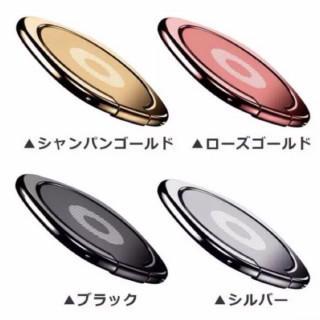 薄型 バンカーリング  選べる4色 スマホリング 激安 送料無料(その他)