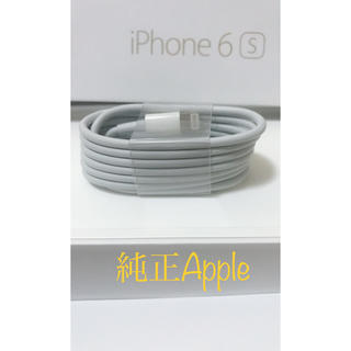 Apple - 充電ケーブル1m純正品