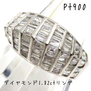 豪華! Pt900 プラチナ900 ダイヤモンド1.82ctリング 約13号(リング(指輪))