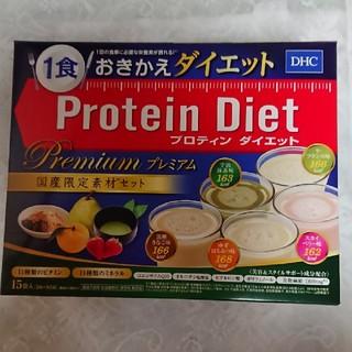 ディーエイチシー(DHC)の★②プロテインダイエット10袋(プロテイン)