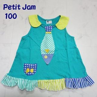 プチジャム(Petit jam)のPetit Jam / プチジャム お魚トップス 100(Tシャツ/カットソー)