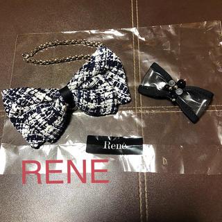ルネ(René)の今だけセール  RENE  ブローチ 2種類 (2wayタイプあり)新品同様美品(ブローチ/コサージュ)