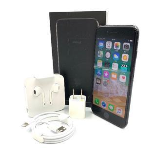 アップル(Apple)のApple アップル iPhone7 本体 ブラック 128GB SIMフリー(スマートフォン本体)