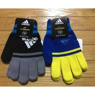 アディダス(adidas)のアディダス キッズ手袋(手袋)