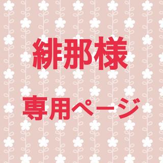 刀剣乱舞 もちマス&ぺたん娘 (キャラクターグッズ)