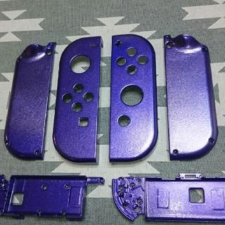 ニンテンドースイッチ(Nintendo Switch)のジョイコンカスタムLRメタリックパープル外装塗装  識別色変更可能(家庭用ゲーム本体)