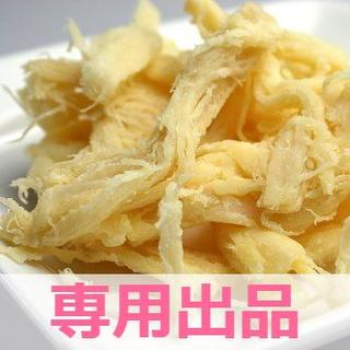 akira 様専用「チーズいか」他、おつまみ珍味セット(乾物)