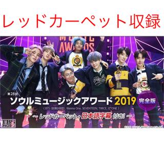 ボウダンショウネンダン(防弾少年団(BTS))のBTS DVD(ミュージック)