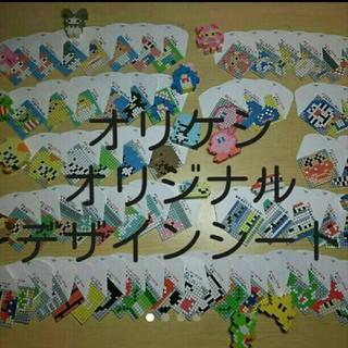オリケシ☆さっっきぃぃ様専用(知育玩具)