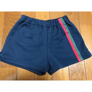 ロベルタディカメリーノ(ROBERTA DI CAMERINO)の【y♡さま確認用】ロベルタ体操服&ズボン (その他)