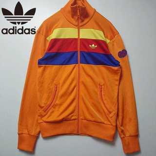 アディダス(adidas)の【レア】 90s 銀タグ 良配色 トラックジャケット ジャージ N225(ジャージ)