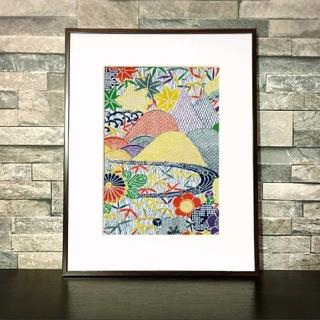 【1点物】着物シルク額装 【山紫水明】 アートフレーム A4 ブラウンフレーム(絵画/タペストリー)