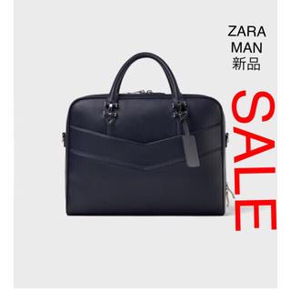 ザラ(ZARA)のZARA MAN ダブルジッパー仕様 ブリーフケース(ビジネスバッグ)