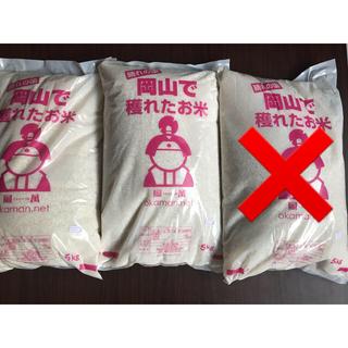 お米 5kg×3(米/穀物)