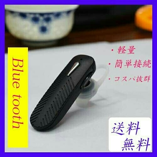 Bluetooth ワイヤレスイヤホン ブラック(ヘッドフォン/イヤフォン)