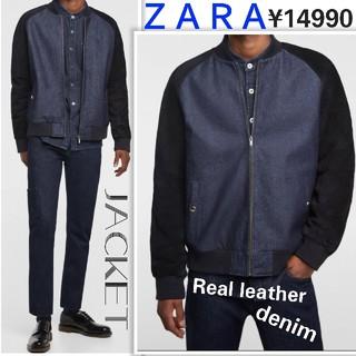 ザラ(ZARA)の新品 1.5万 セール ZARA  ジャケット 本革 目が釘付け素敵な男の格上げ(レザージャケット)