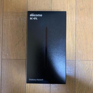 サムスン(SAMSUNG)のGalaxy Note9【docomo SC-01L】(スマートフォン本体)