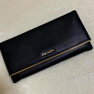 プラダ(PRADA)の【PRADA】長財布 サファアーノ ブラック 黒 (長財布)