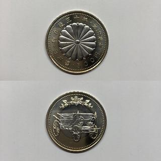 天皇陛下御在位30年記念 記念硬貨 500円 2枚(貨幣)