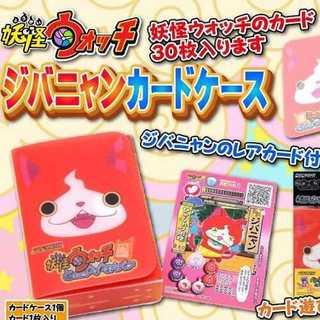 【数量限定】★2個セット★妖怪ウォッチ オフィシャルカードケース(カード)
