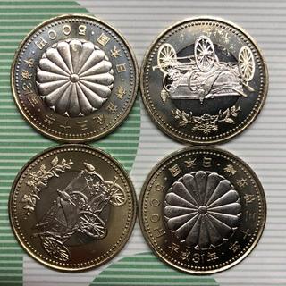 天皇陛下御在位30年記念 記念硬貨(貨幣)