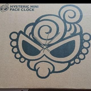 ヒステリックミニ(HYSTERIC MINI)の即購入OK(その他)