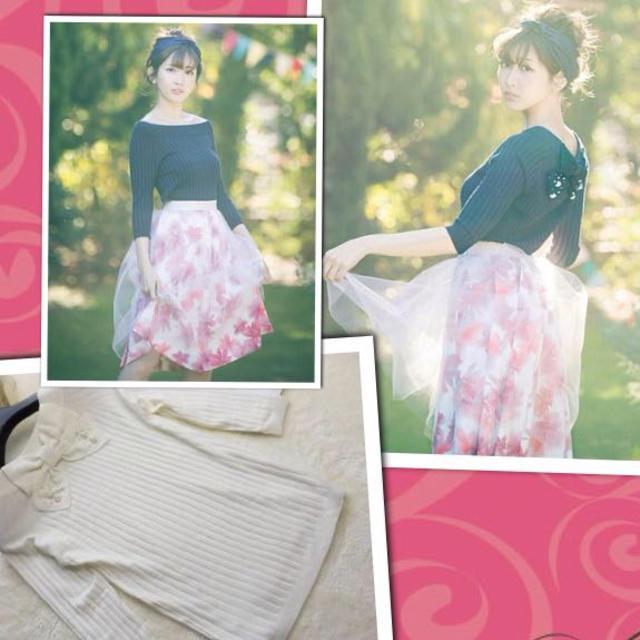 Rirandture(リランドチュール)の紗栄子着用 レディースのトップス(ニット/セーター)の商品写真